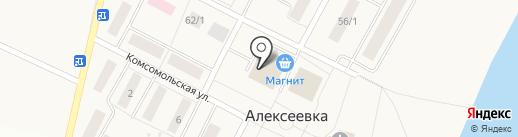 Мастерская по ремонту одежды на карте Алексеевки