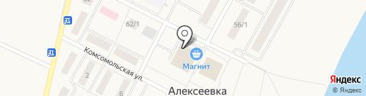 Косметический кабинет на карте Алексеевки