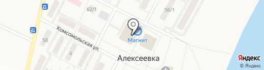 Детский мир на карте Алексеевки