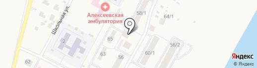 Мастерская по ремонту обуви на карте Алексеевки