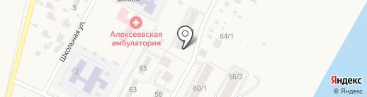 Семейный на карте Алексеевки