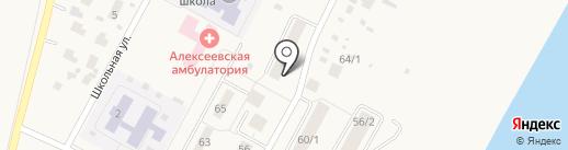 Алексеевское Жилищное Управление на карте Алексеевки