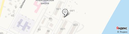 Алексеевское сельпо на карте Алексеевки