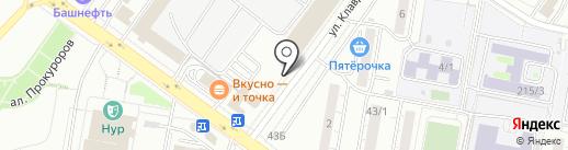 Flower Store на карте Уфы