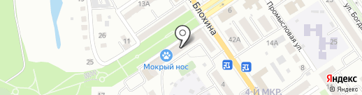 Центр ремонта бытовой техники на карте Ишимбая