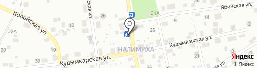 959 на карте Перми
