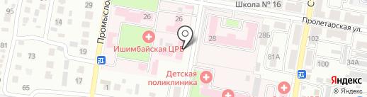 Центр гигиены и эпидемиологии в Республике Башкортостан на карте Ишимбая