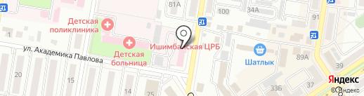 Поликлиника №1 на карте Ишимбая