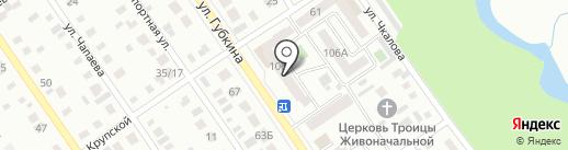 УФК на карте Ишимбая