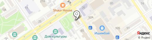 Управление Пенсионного фонда РФ в Ишимбайском районе и г. Ишимбае на карте Ишимбая