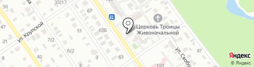 Astera на карте Ишимбая