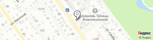Медицинский кабинет на карте Ишимбая