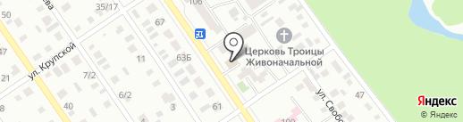 Чайка на карте Ишимбая