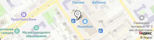 Burger Street & Donar на карте Ишимбая