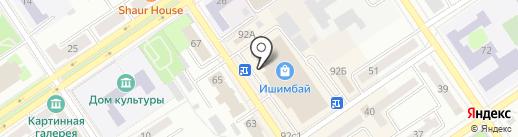 Киоск по продаже фастфудной продукции на карте Ишимбая