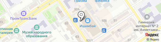 Казанский трикотаж на карте Ишимбая