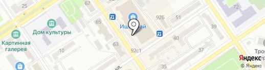 Мастерская на карте Ишимбая