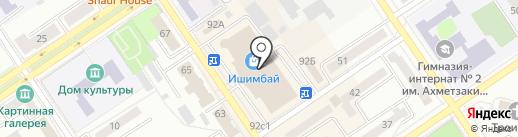 Простор на карте Ишимбая
