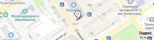 Горячие лепешки на карте Ишимбая