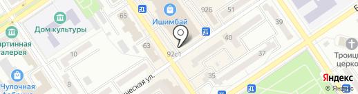 Бистро на карте Ишимбая