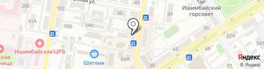 Натали на карте Ишимбая
