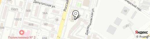 Центр чистки подушек на карте Уфы