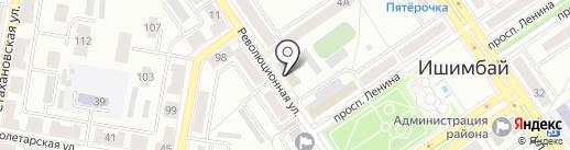 Почтовое отделение на карте Ишимбая