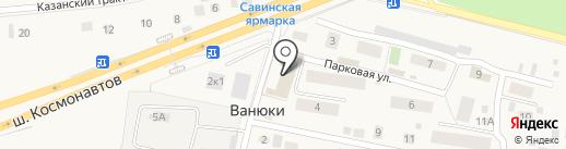 Димрус на карте Ванюков
