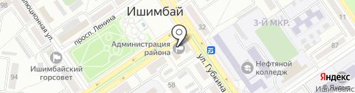 Администрация муниципального района Ишимбайский район Республики Башкортостан на карте Ишимбая