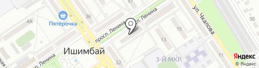 Прометей на карте Ишимбая