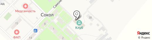 Администрация Савинского сельского поселения на карте Сокола