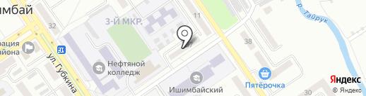 Росгосстрах на карте Ишимбая