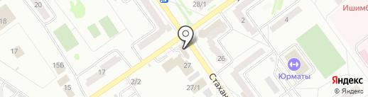 Оптово-розничный магазин на карте Ишимбая