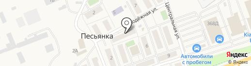 Хочу есть на карте Песьянки