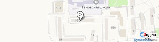 Норма-Дент на карте Гамово