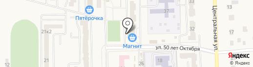 Киоск по продаже печатной продукции на карте Гамово