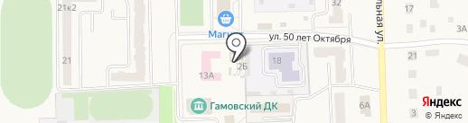 Магазин подарков на карте Гамово
