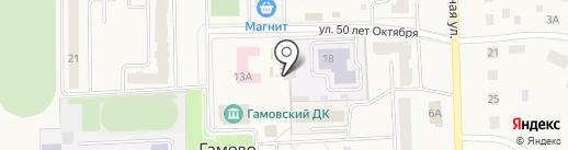 Шаурма & Хот-дог на карте Гамово