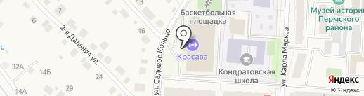 Ассоциация панкратиона Пермского края на карте Кондратово