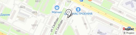 Мегабир на карте Уфы