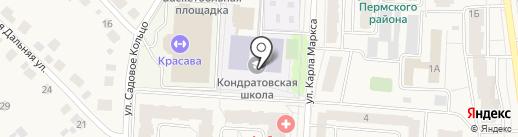 МЕДВЕДЬ на карте Кондратово