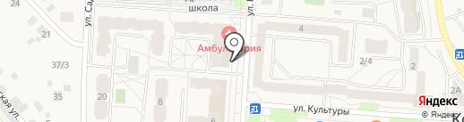 ЗдравСити на карте Кондратово