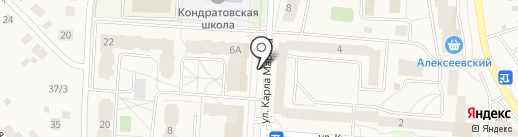 Каскад Плюс на карте Кондратово
