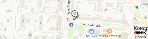Магазин товаров для дома на карте Кондратово