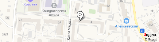Усадьба на карте Кондратово