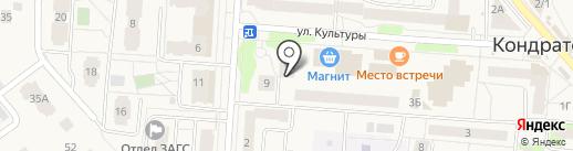 Дива на карте Кондратово