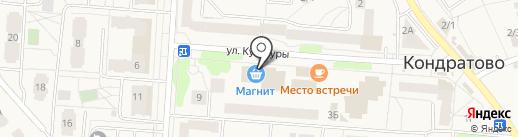 Магазин-на-дом на карте Кондратово