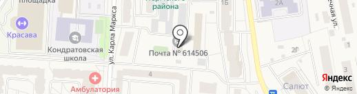 Почтовое отделение д. Кондратово на карте Кондратово