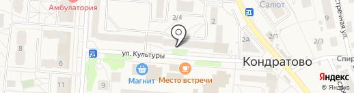 MILK BOOM на карте Кондратово