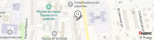 Сервисный центр на карте Кондратово